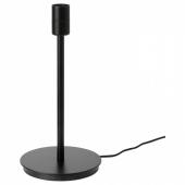 СКАФТЕТ Основание настольной лампы, черный, 30 см