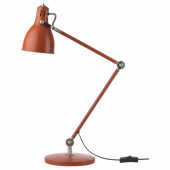 АРЁД Лампа рабочая, красно-коричневый